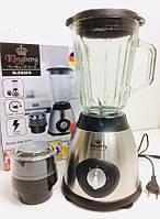 Блендер+кофемолка KINGBERG KB-2052 (800W)