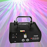 Лазерный проектор для дискотек и банкетов мощный лазер шоу Studio F300 световые эффекты звуковая активация