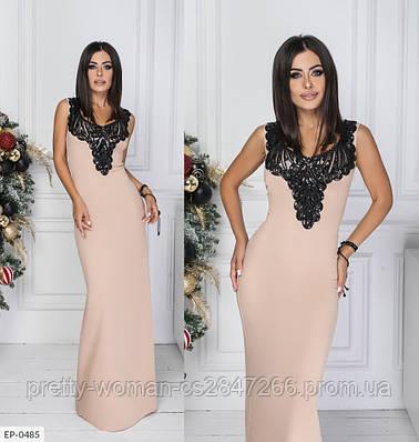 Шикарне плаття в підлогу