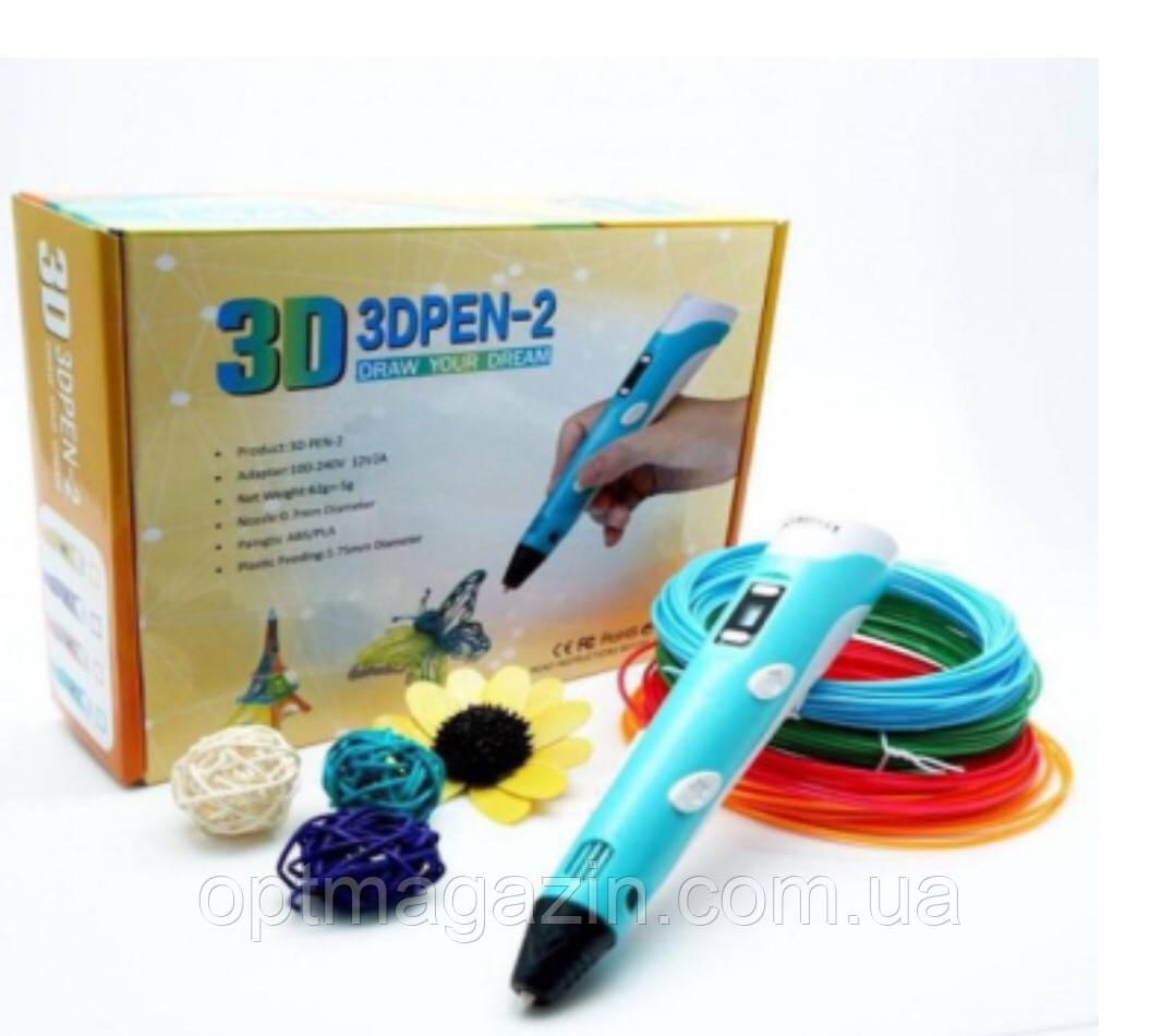 3D-ручка з екраном синя з пластиком 3D-Ручки для дитячої творчості