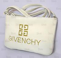 """Сумочка """"Мini"""" - №242 """"Givenchy"""" белая"""