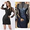 Модное женское   мини-платье  из эко-кожи 💣💃💣 💃👠👝 размер S M L XL ростовкой