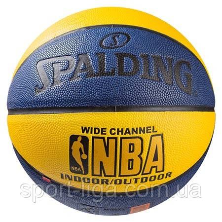 М'яч баскетбольний Spalding №7 жовто-синій
