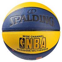 Мяч баскетбольный Spalding №7 желто-синий