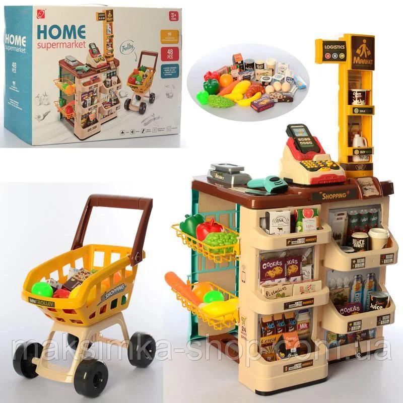 Ігровий набір магазин Супермаркет з візком 668-76