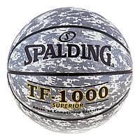Мяч баскетбольный Spalding №7 серый