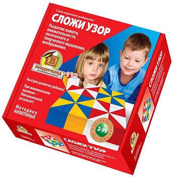 Сложи узор кубики Никитина 4*4см. Развивающие игрушки K-001 N