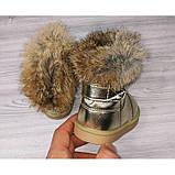 Сапожки детские зимние с опушкой золотистые Размер:27, 30, фото 6