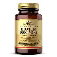 Биотин (В7) 1000 мкг, Biotin, Solgar, 100 вегетарианских капсул