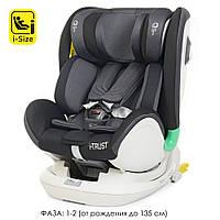 Автомобильное детское автокресло | Кресло для ребенка в машину ОТ 0+ EL CAMINO ME 1081