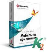 «1С-Битрикс: Мобильное приложение»