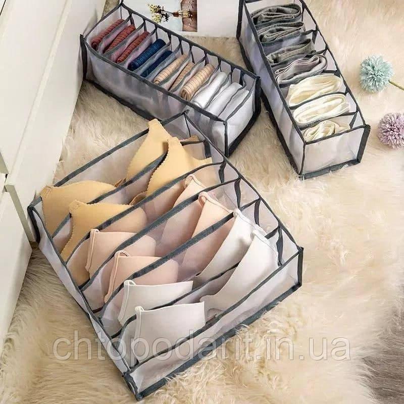 Комплект из органайзеров 3шт для хранения нижнего белья, органайзер для одежды