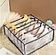 Комплект из органайзеров 3шт для хранения нижнего белья, органайзер для одежды, фото 6