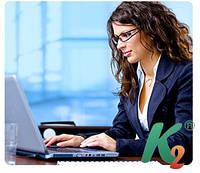 Абонентское обслуживание 1С — Киев. Проф пакет. 3 месяца