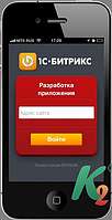 Купить «1С-Битрикс: Управление сайтом»