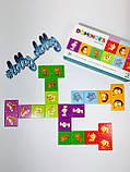 Домино детское Dodo Животные, фото 3