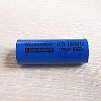 Аккумулятор MastAK 18500 Li-ion 3,7V 1400mAh