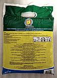 Грунт для пальми 2,5 л, фото 2