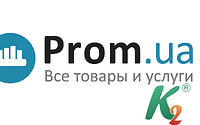 Продвижение в системе Prom (Prom.ua, Tiu.ru, Deal.by, Satu.kz, Prom.md)