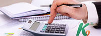 Бухгалтерские услуги для физических лиц предпринимателей СПД