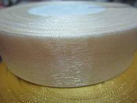 Лента органза 2,5 см кремовая (молочная)