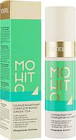 """Estel Professional Mohito Солнцезащитный спрей для волос """"Зеленый чай"""""""