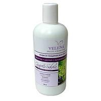 Жидкое глицериновое крем-мыло с увлажняющим молочком и экстрактом Винограда и Шалфея,запаска VELENA, 500 мл