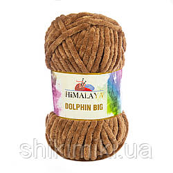 Пряжа плюшевая Dolphin Big, цвет Ириска