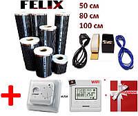 7 м2 Пленочный теплый пол Felix Excel (полный комплект) инфракрасный