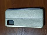 Чехол- книга Premium для Samsung  A31   2020 (золотой), фото 2