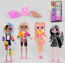 Лялька Lol OMG