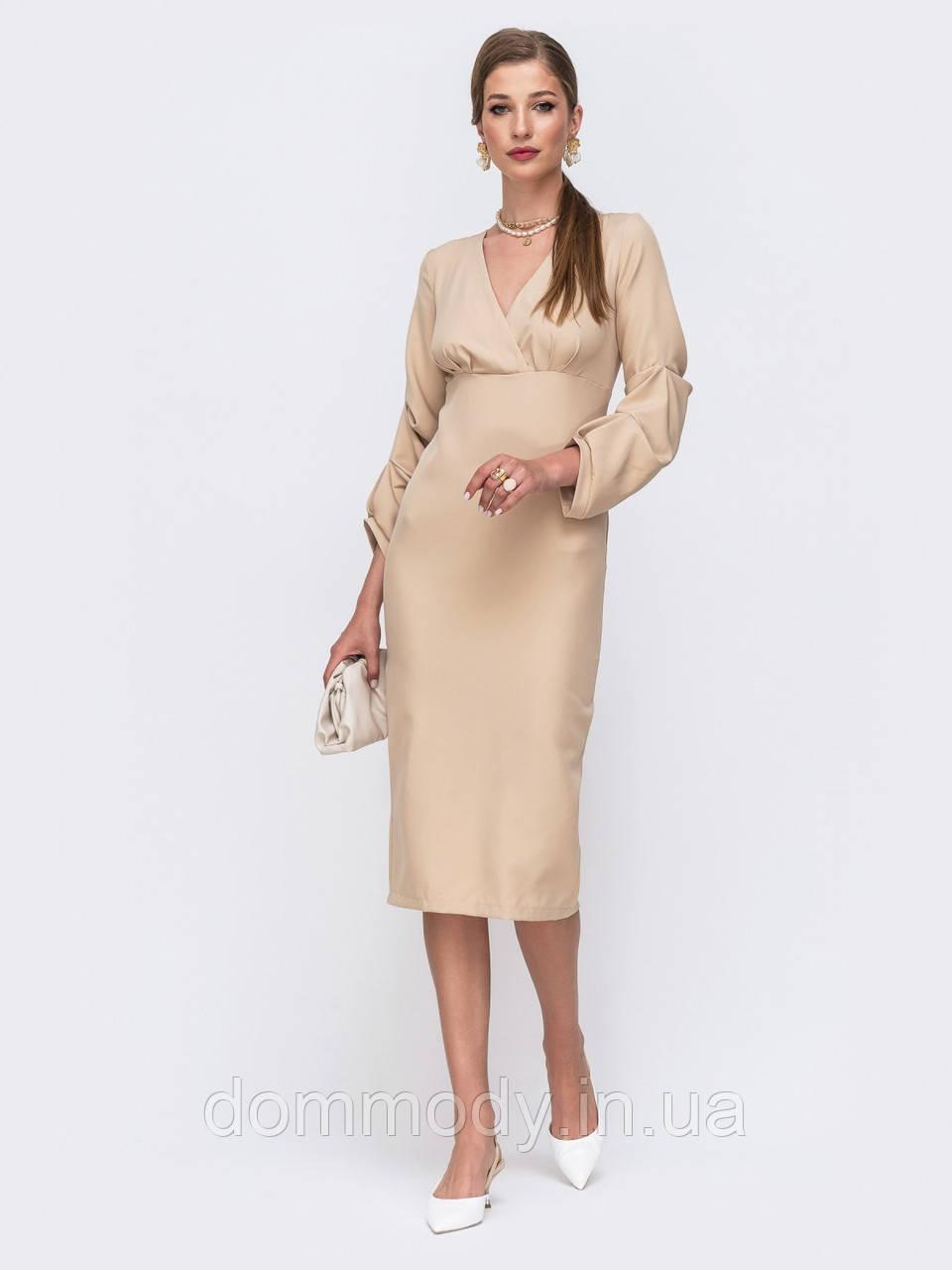 Платье женское Alexandrina lactic