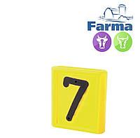 """Блок цифровой """"7"""" (48*59мм) к ошейнику для идентификации животных FARMA (Нидерланды)"""