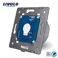 Механизм бесконтактный радиоуправляемый выключатель Livolo (VL-C701R-PRO)
