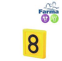 """Блок цифровой """"8"""" (48*59мм) к ошейнику для идентификации животных FARMA (Нидерланды)"""