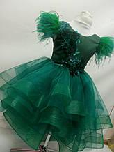 Зеленое платье Елочка Пышное изумрудное нарядное удлиненное платье Сицилия
