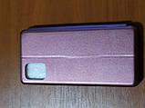 Чехол- книга Premium для Samsung  A31   2020 (бордовый), фото 2