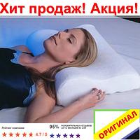 Лучшая Ортопедическая подушка для сна при остеохондрозе шеи взрослым недорого Memory Pillow с памятью 2020