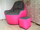 Бескаркасное кресло, кресло BOSS-(95х100х100), фото 5
