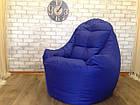 Бескаркасное кресло, кресло BOSS-(95х100х100), фото 10