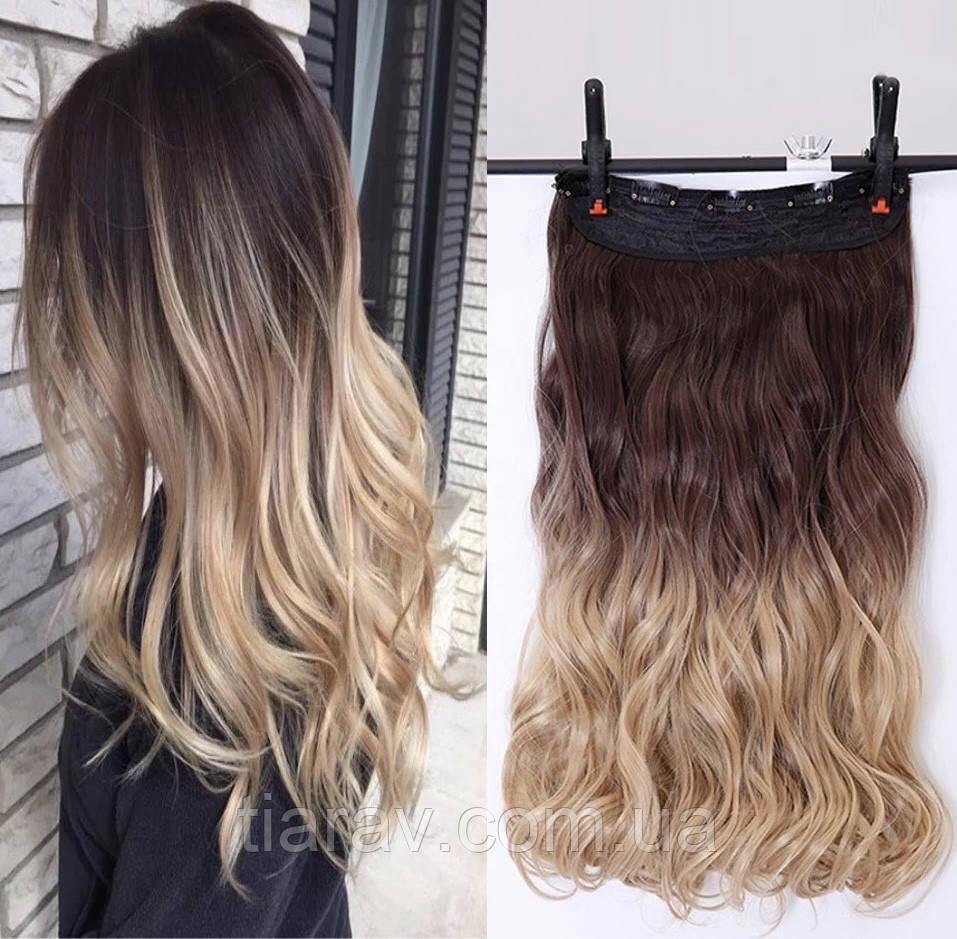 Волосы на заколках накладные ,волосы омбре волнистые, тресс, Волосся штучне, накладне волосся