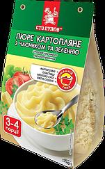 Картофельное пюре с чесноком и зеленью Сто Пудов™  (175 грамм)
