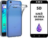 Комплект Чохол і 5D Скло Xiaomi Redmi Go (Сяоми Ксиаоми Редми Го)