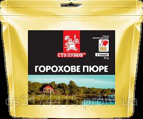 Гороховое пюре Сто Пудов™ (55 грамм)