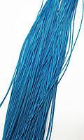Блестящий голубой тонкий декоративный шнур,ширина 1.5мм, фото 1