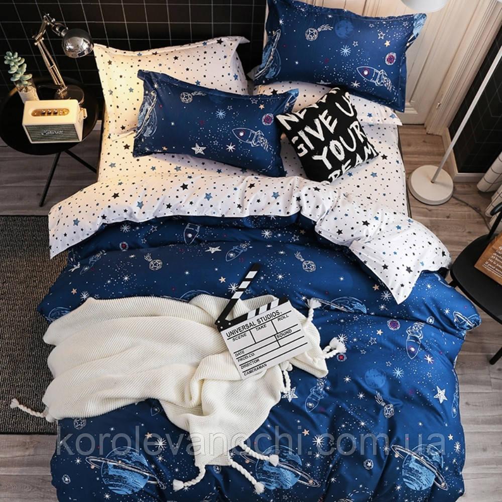 """Евро комплект (Бязь)   Постельное белье от производителя """"Королева Ночи""""   Планеты, звезды, ракеты"""