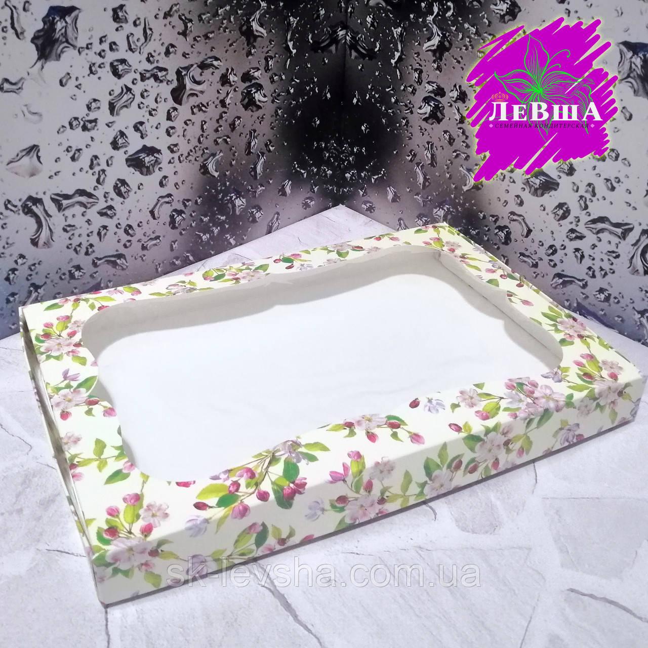 Коробка 300*200*30 для конфет, пряников Весна с окном