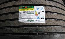 435 50 19.5 Long March LM168 новые шины Доставка бесплатно