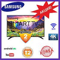 Телевизор Samsung Самсунг Смарт тв 24 дюйма UHD, WIFI, встроенный Т2, Android Smart TV ГАРАНТИЯ