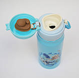 Термос детский Readily Cup 350 мл металлический голубой Frozen 2 УЦЕНКА (251244), фото 3